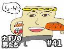[会員専用]#41 すぎるの昭和感動ヒストリー
