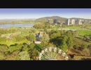 Aerial Shot Of Ferris Wheel In The City # 臼井弘文
