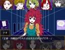 多数決デスゲーム【キミガシネ】#2