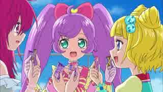 Nintendo SWITCH専用ソフト プリパラオールアイドルパーフェクトステージ!