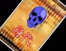 【実況】多数決で選ばれた者が死ぬデスゲーム part7【キミガシネ】
