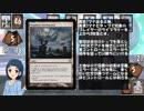 第63位:【アイマス×MTG】しんでれら・まじっく 決戦桃源郷 Game6 thumbnail