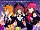 【女3人で】Shocking Party【∞FestivaL】