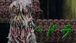 【MUGEN】凶悪キャラオンリー!狂中位タッグサバイバル!Part21(A-3)