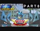 【ポッ拳 POKKEN TOURNAMENT DX】ルカリオがゆっくり実況 part8