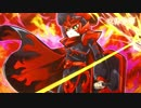 【立体音響】獄炎の騎士バーンのテーマ