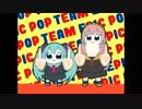 『POP TEAM EPIC』 を 歌ってみた ✽ 咲姫