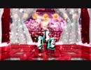 【MMD】mini、ちびさん達で桃源恋歌