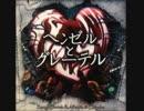 【jubeat clan】 ヘンゼルとグレーテル / RoughSketch ft. Aikapin & Chiyoko