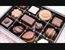 チョコレートソング集