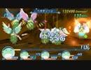 【TOPNDX】なりきりダンジョンX ノルン4体VSノルン5体編成2【なりダンX】