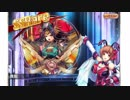 ■雑談■ 神姫Project 1年ぶり復帰組が頑張ってガチャる動画part1