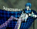 【KAITO】ice cream【オリジナル】 thumbnail