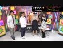 第50位:バイオハザード7VRでパニックになる西明日香さんと佳村はるかさん thumbnail