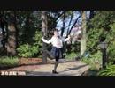 【反転】【足太ぺんた】さよならガール(H△G)踊ってみた【オリジナル振付