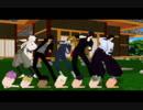 【MMD】刀剣乱舞 禁断のワールズエンド・ダンスホールで数珠丸を探せ!