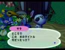◆どうぶつの森e+ 実況プレイ◆part27 thumbnail