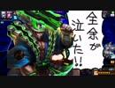 【COJ】侍のやつ(21)