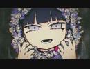 メリーバッドエンド / 歌ってみた ver,sakuya。 thumbnail