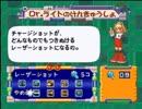 snowの【ロックマンCC2】実況プレイ ロクハチPart2