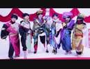 【世紀松】七福神松で宵々古今踊ってみた【コスプレ】