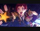 【UTAU式人力sideM】StargazeR【天道輝】 thumbnail