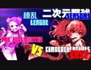 【パワプロ2016】二次元野球決定戦~5th~繚乱リーグ③ デレステEast VS アイドルマスター