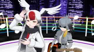 【MMD/けもフレ】 タンチョウとハシビロコウでジッタードール 【1080p】