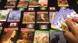 フクハナのボードゲーム紹介 No.231『美術館』
