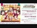 【楽曲試聴】「Take! 3. 2. 1. → S・P・A・C・E↑↑」「ときどきシーソー」【ミリオンライブ!】