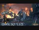 【初見】DarkSoulsⅢを入手順の武器で攻略【実況】#50