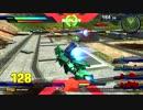 星光の攻撃者のシャフ対戦動画 Part.33