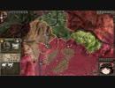 【Crusader Kings2】マハラジャへの道 Part72