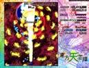 【スペプラ】カールアップアンドダイ 1.71億