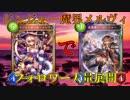 【実況】ジンジャー&魔界メルヴィの展開力はヤバイ【シャドバ】