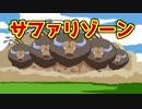【実況】新・色違いマスターへの道【ポケモンHGSS】Part9