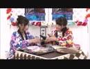 立花理香 生出演 Debut Mini Album「Flora」発売記念特番 (2/2)