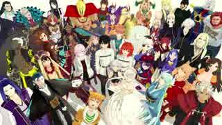 【第20回MMD杯本選遅刻組】Fate/GrandOrde
