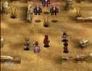 新・名作RPG!アークザラッド3をやる。Part26