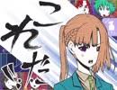 多数決デスゲーム【キミガシネ】#3