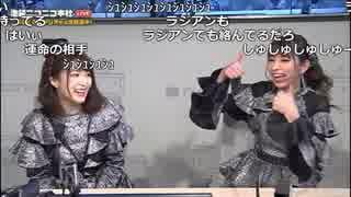 【公式】うんこちゃん『ニコ生☆音楽王  predia, i☆Ris,他 』 1/3【2018/02/14】