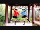 第43位:【碧音 x Barbat】いーあるふぁんくらぶ 踊ってみた【初コラボ】 thumbnail