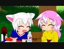 新作アニメ「優しい子」 thumbnail
