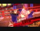 PS4/Vita新作『Fate/EXTELLA LINK』プレイ動画【玉藻の前】篇