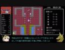 FCDQⅢ 勇一バなR part1 音声素材添加ver.