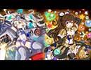 【ゴ魔乙】ゴシックは魔法乙女 × カタログIPオープン化プロジェクト!第二弾
