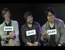 人狼最大トーナメントseason3 13 2/3