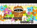 【ニコカラ】ゴーレムと花【on_vocal】