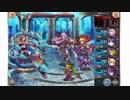 ■雑談■ 神姫Project 1年ぶり復帰組が頑張って攻略していく動画part2