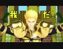 【Fate/MMD】三分でわかるかもしれないギルガメッシュ叙事詩【オリエンタルウルク】 thumbnail